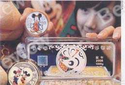 YEAR OF MICKEY China Banknote Printing and Minting Corporation has launched coins, gold bars and silver bars with images of Micky Mouse and his girlfriend to commemorate the Year of the Mouse of 2008